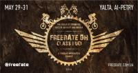 Free Rate DH — Class 1 UCI