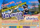 UnLimited DH stories 2014