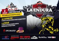 1 этап РЭС. LA ENDURA The Grand Enduro Weekend 2016